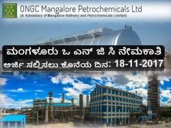 Ongc Mangalore Recruiting 33 Be Btech Graduates