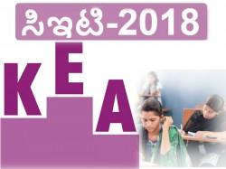 Karnataka Cet 2018 Time Table Released
