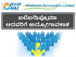 Hal Recruitment In Non Executive Cadre