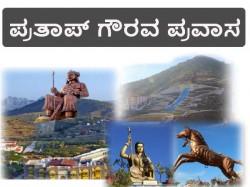 Rajastahan Govt Orders Colleges To Conduct Trip To Develop Patriotism
