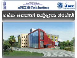 Apex High Tech Institute Advanced Diploma Course