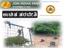Indian Army Career Guidance To The Eligible Candidates Of The Backward Classes