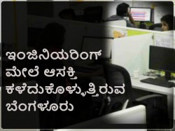 Bangalore Vtu Colleges Be Admissions Decline