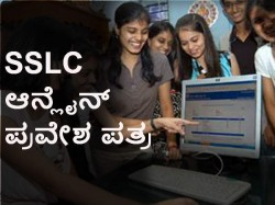 Sslc Examination Board To Give Online Admission Tickets