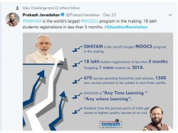 Hrd Ministry Is Targeting 1 Crore Student To Swayam