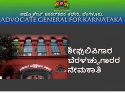The Office Of The Advocate General Recruiting Stenographers And Typists