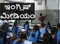 Government Schools To Start English Medium