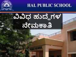 Hal New Public School Recruiting Teaching And Non Teaching Posts