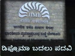 More Autonomy To Indian Institutes Of Management
