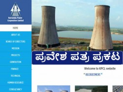 Kptcl Written Test Admission Tickets Are Available For Download