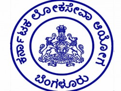 Kpsc Fda Sda Examination Will Be Held On A Scheduled Date