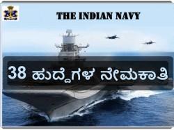Indian Navy Recruiting 38 Various Posts