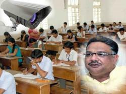 Cc Camera For 788 Sslc Exam Centers