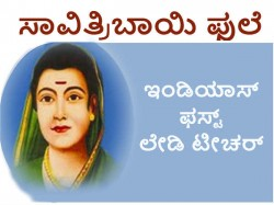 th Birth Day Of Savitribai Phule The First Lady Teacher Of India