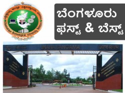Bengaluru Engineering Colleges Got Maximum Ranks In Vtu Ranking