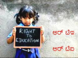 Department Of Education Released Rte 2018 Notification