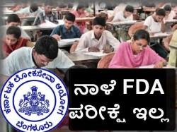 Kpsc Fda Examination Postponed