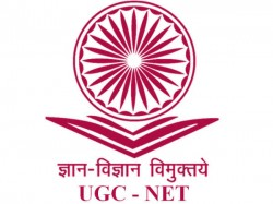 Cbse Ugc Net To Be Conducted On July