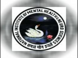 Recruitment For Non Pg Junior Resident In Nimhans Bangalore