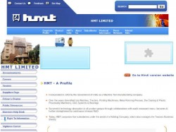 Hmt Recruitment For Engineers
