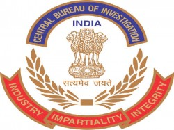 Become A Cbi Inspector And Earn More Money