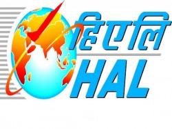 Hal Recruitment For Medical Officer