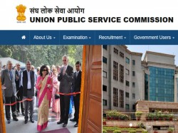 Upsc Cds 2 Exam Notification Released