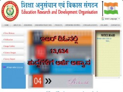 Erdo Recruitment 2018 For 13634 Vacancies