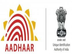 Supreme Court Announced Aadhaar Not Mandatory For Jee Main Neet And Ugc