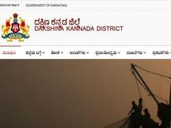 Dakshina Kannada Revenue Dept Recruitment 2018 Apply For Village Accountant Posts