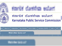 Kpsc Recruitment 2018 For 24 Assistant Conservator Of Forest Posts
