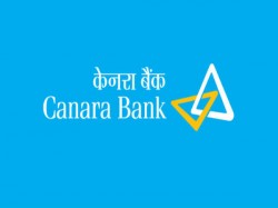 Canara Bank Recruitment 2018 Manager Security Posts