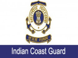 Indian Coast Guard Recruitment 2018 For Assistant Commandants