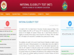 Ugc Net 2018 Admit Card To Be Released Today