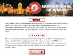 Rrc Central Railway Recruitment 2018 For 21 Vacancies
