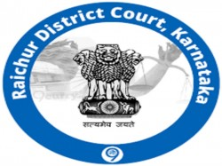 Raichur District Court Recruitment 2019 Apply For 38 Vacancies