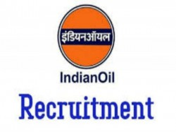 Iocl Recruitment 2019 420 Fitter Electrician Post