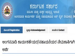 Bidar Women Child Development Recruitment 2019 Apply 131 An