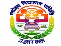 Nvs Recruitment 2019 For 251 Various Posts