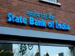 Sbi Recruitment 2019 20 Senior Executive 6 Deputy Manager And Specialist Cadre Officer Posts