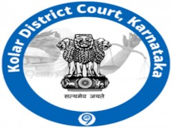 Kolar District Court Recruitment 2019 Apply 9 Stenographe