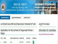 Wcd Bagalkot Recruitment 2019 Anganwadi Worker Helper Posts