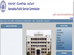 Kpsc Recruitment 2019 For 107 Group A And B Technical Posts