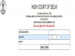 Delhi High Court 2019 Sr Personal Asst Exam Admit Card Rele
