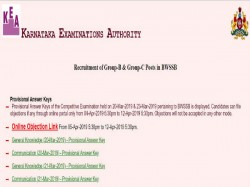 Bwssb Ae Je Assistant Key Answers 2019 Released