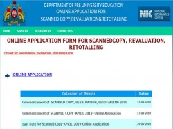 Karnataka 2nd Puc Results Details On Revaluations And Retot