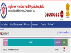 Epfo Recruitment 2019 For 280 Assistant Posts