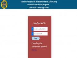 Gpstr Admit Card 2019 Released On Official Website