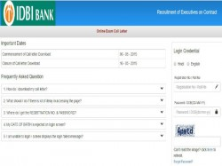 Idbi Admit Card 2019 Released For Executives