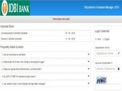 Idbi Admit Card 2019 Released For Asst Manager Posts